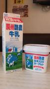 房州酪農牛乳&ヨーグルト