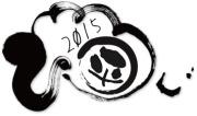 2015年 店舗年賀ロゴ